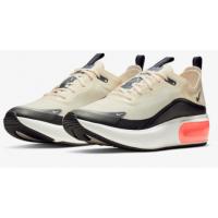 Кроссовки Nike Air Max Dia бежевые