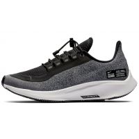 Кроссовки Nike Air Zoom Pegasus 35 Shield серые