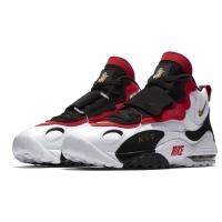 Кроссовки Nike Air Max Speed Turf белые