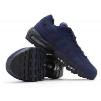 Nike Air Max 95 Essental полностью синие