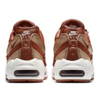 Nike Air Max 95 персиковые