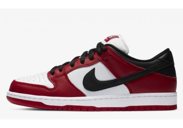 Кроссовки Nike SB Dunk Low красные