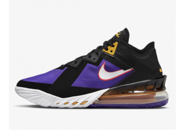 Кроссовки Nike LeBron 18 Low мульти