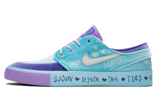 Кеды Nike SB Zoom Janoski RM DB голубые