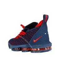 Nike Leborn Blue
