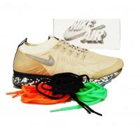 Nike Air Max UL'19 Amming Cushion Beige