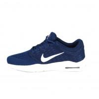 Nike Air Max Treno Blue