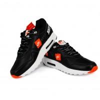 Nike Air Max 1 LX Just Do It Black
