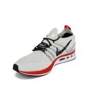Nike Racing Road Grey