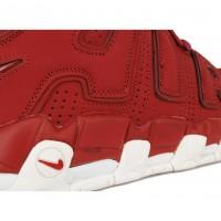 Nike Air More Uptempo x Supreme Bordo