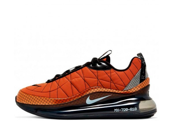 Nike Air Max MX-720-818 Metallic Copper White Black Anthracite